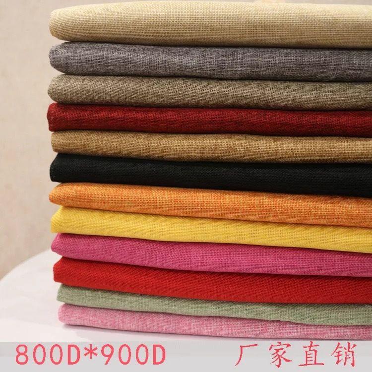 现货厂家直销仿麻布 抱枕靠垫桌布转移印花底布 沙发仿麻布料
