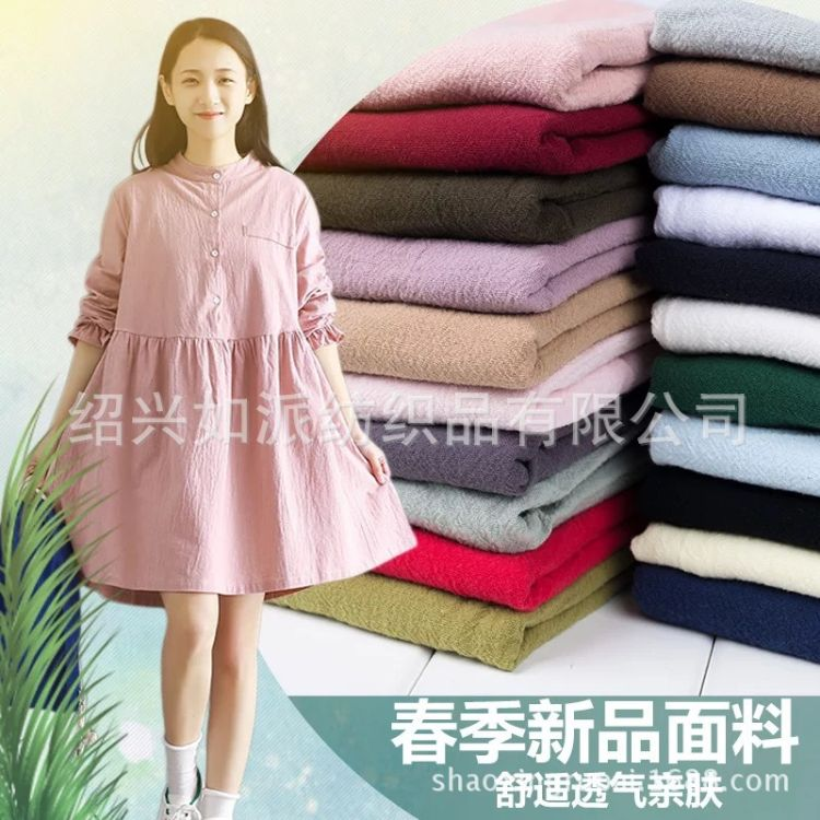 现货供应 水洗棉绉布肌理褶皱布2060 连衣裙裙装布料