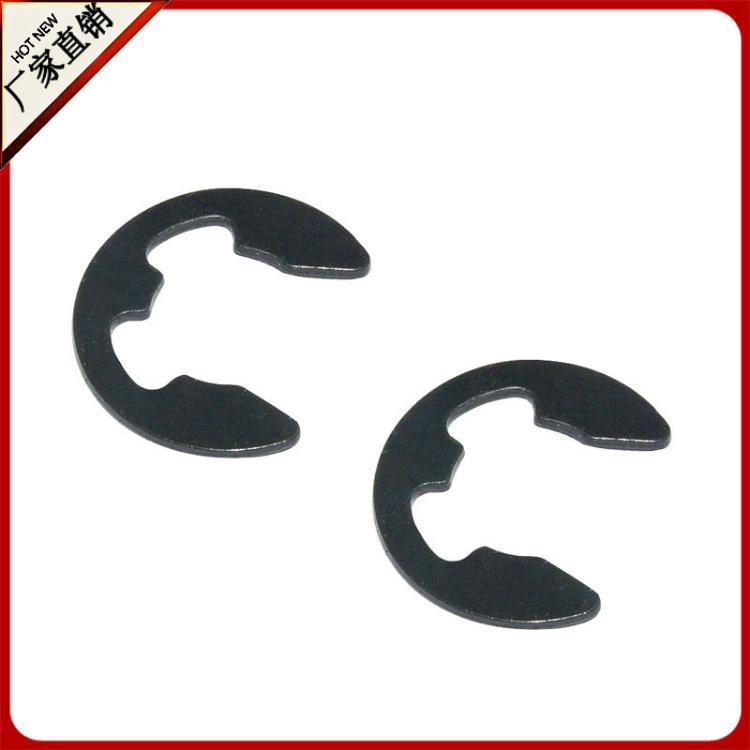 厂家直销发黑开口挡圈卡环开挡卡簧E型挡圈 E形轴扣 M1.2-M12