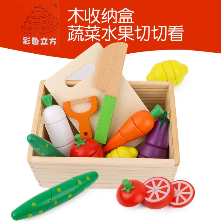 外贸日本木质磁性蔬菜水果切切看儿童过家家仿真水果蔬菜玩具批发