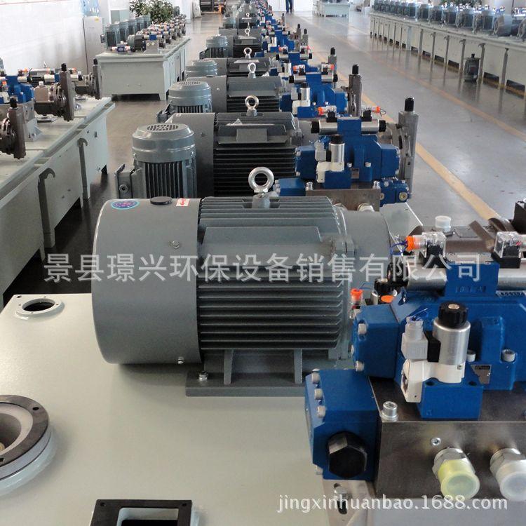 液压站 压滤机液压系统 京津压滤机