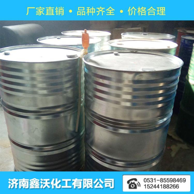 优质各类胶乳 济南库存现货 国产进口 阴离子阳离子 氯丁胶乳