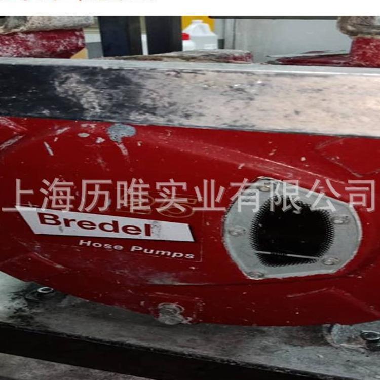 供应Bredel 斯派莎克软管泵 Bredel 25 啤酒厂专用软管泵