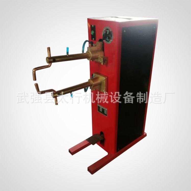 高精密脚踏式点焊机 脚踏式工频交流点焊机 DN-25KAV