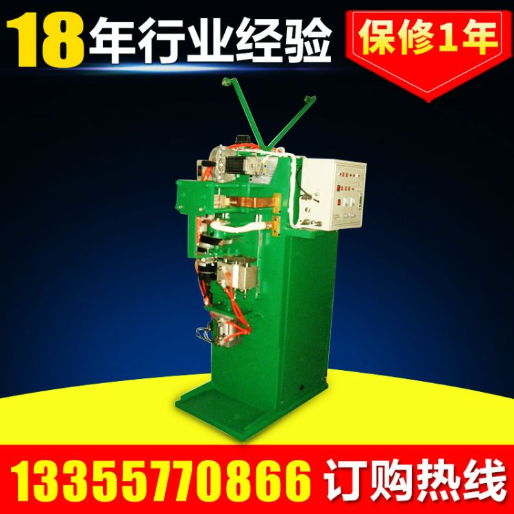 供應便攜式全自動鋼絲熔斷機 高強度高效熔斷機