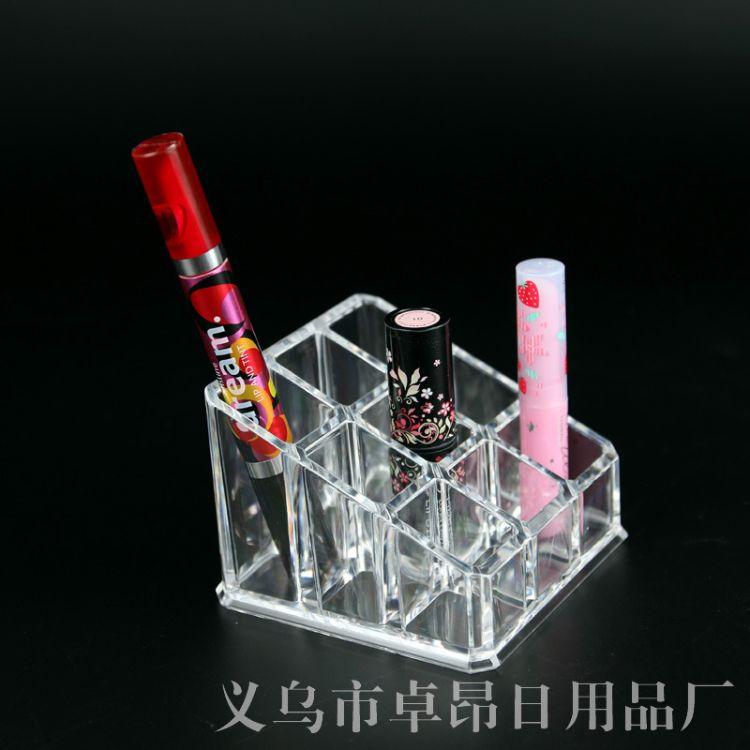 生活用品 创意9格透明亚克力化妆盒 口红首饰收纳盒 厂家批发