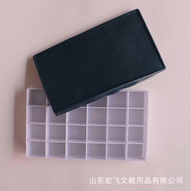 24格橡胶软盖 4×6加深水粉水彩颜料调色盘 塑料收纳颜料盒调色盒