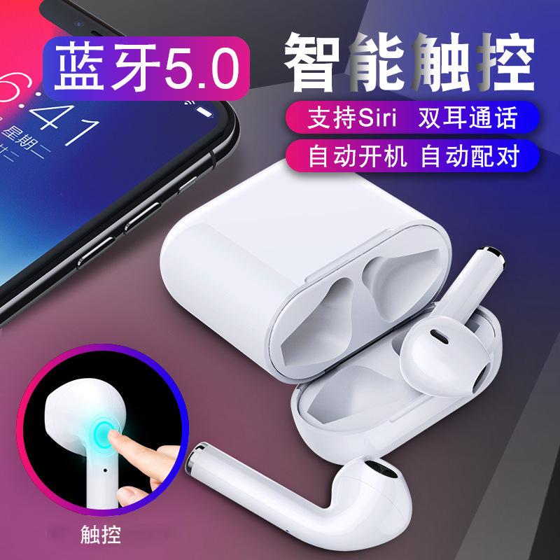 LK-TE8升级蓝牙5.0智能触控Siri自动配对无线耳机TWS充电仓HIFI