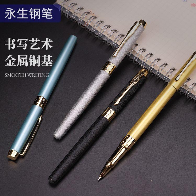 厂家直销 永生2814黑漆金属钢笔 学生书法练字 办公日常书写