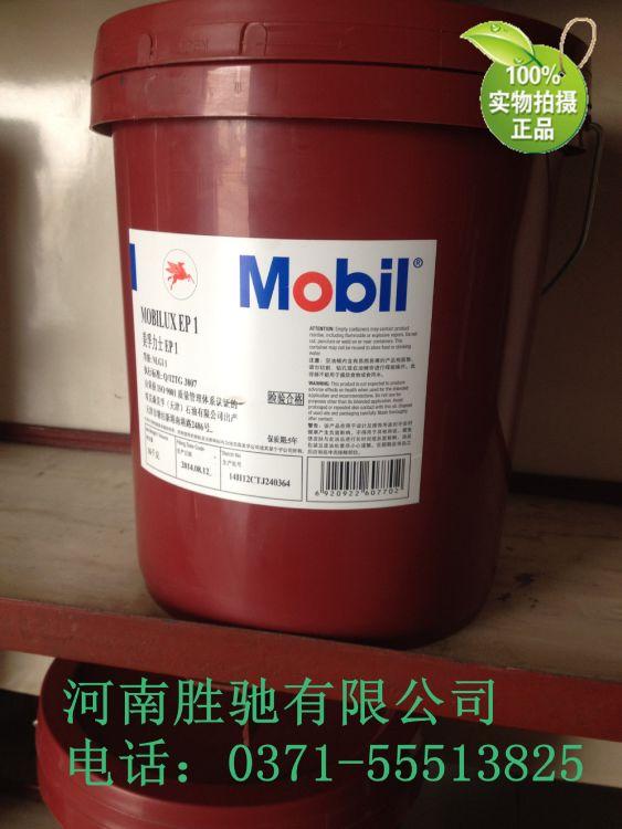 特价批发正品美孚优力达N2润滑脂16kg复合锂基脂万用润滑脂