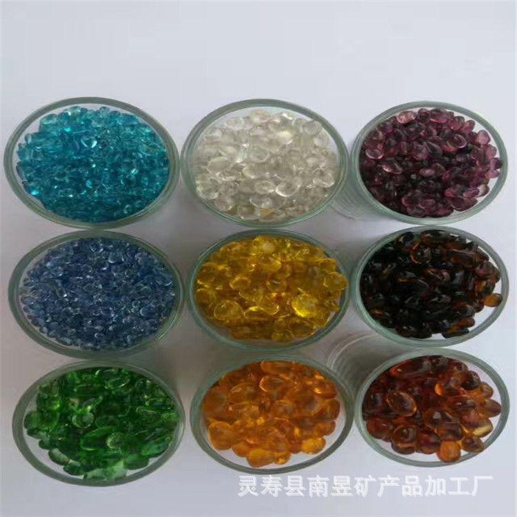 南昱 生產批發  彩色玻璃珠 環氧地坪用彩色不規格 玻璃砂