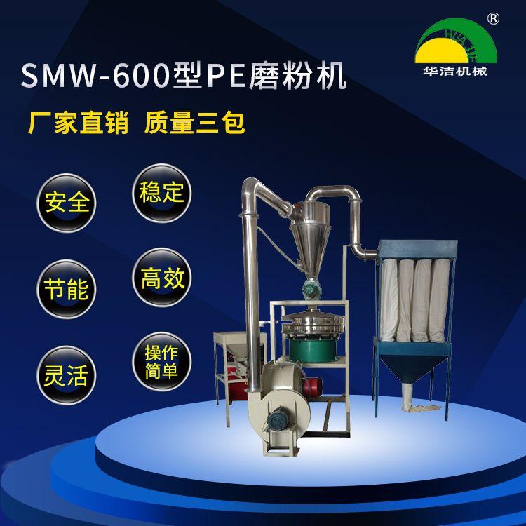 PS型简易刀盘磨粉机