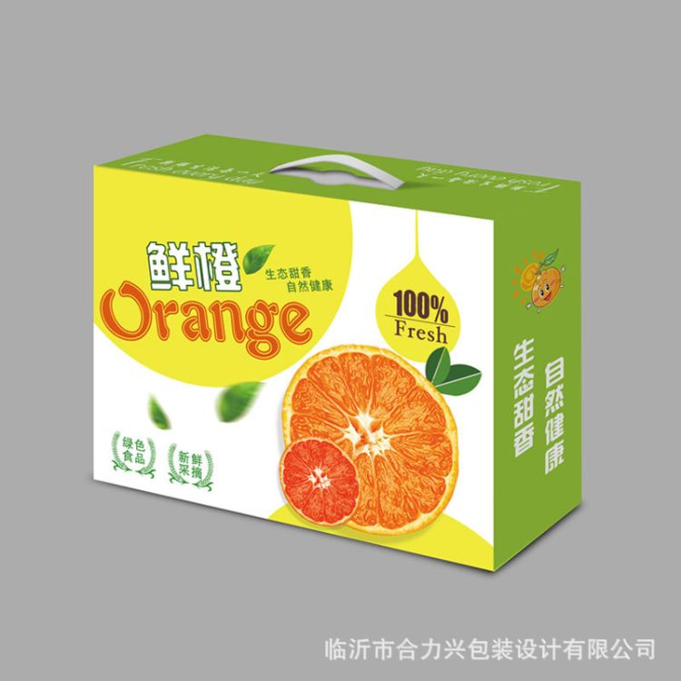 订制包装盒 水果箱子 手提彩箱 瓦楞设计 量大价优