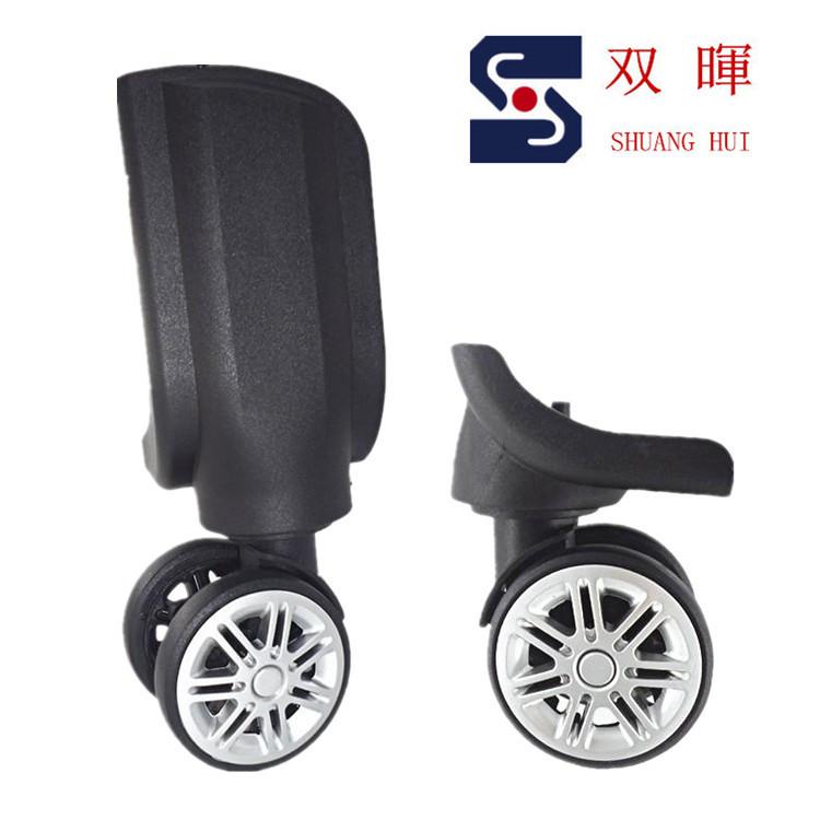 厂家直销 箱包配件万向轮 拉杆箱脚轮 旅行箱轮子 化妆箱万向轮