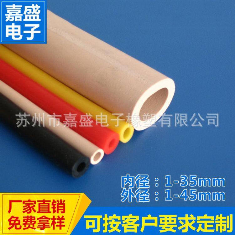 工厂供应耐高温硅胶管 彩色硅胶管 耐低温硅胶管 耐高温管