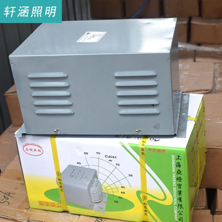 上海亚明照明2000W建筑之星配套高光效镇流器正品厂家直销