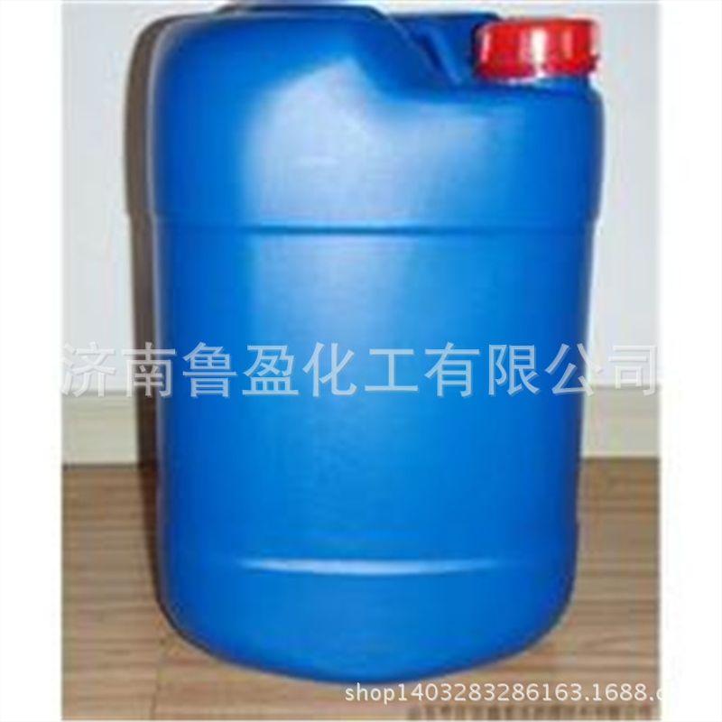 高品质薰衣草香精 日化工业 硅胶塑胶橡胶耐高温