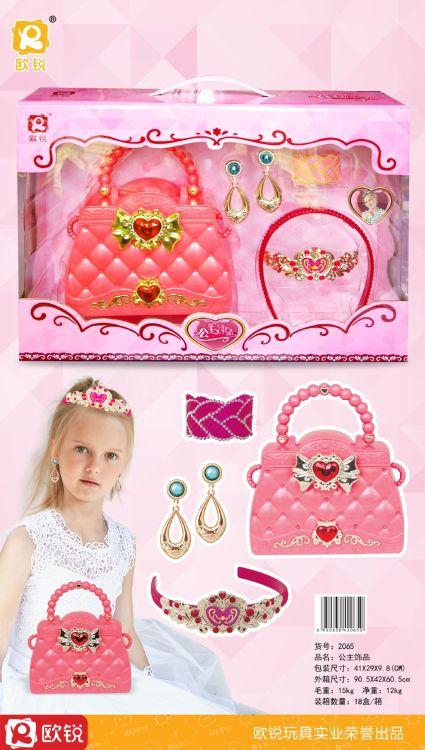 儿童仿真公主饰品包包化妆玩具包皇冠发卡套装女孩益智过家家玩具