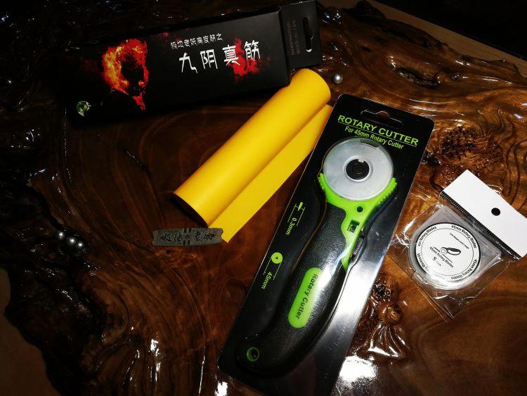 新品上架极地老妖45mm扁皮滚刀 皮筋切割耐用锋利刀片 非大发滚刀