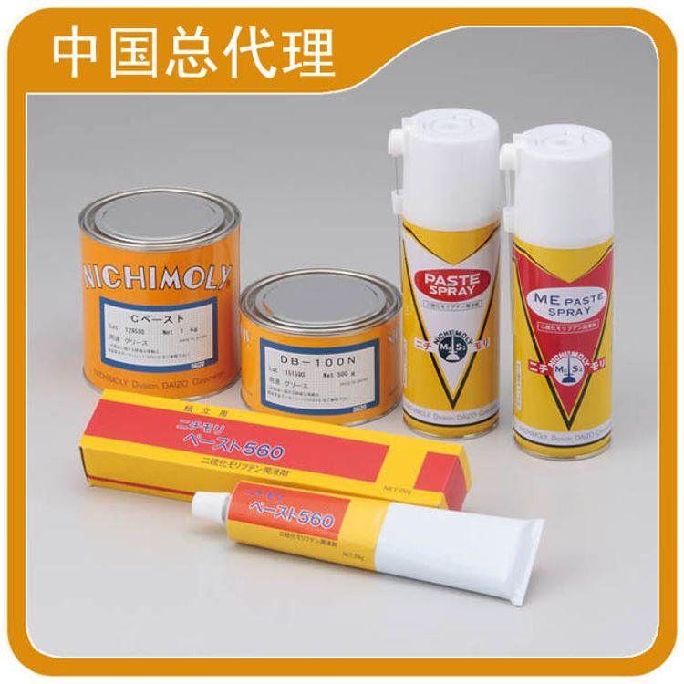 日本NICHIMOLY 螺纹润滑油膏 防卡死 螺纹紧固件用 高温1000度