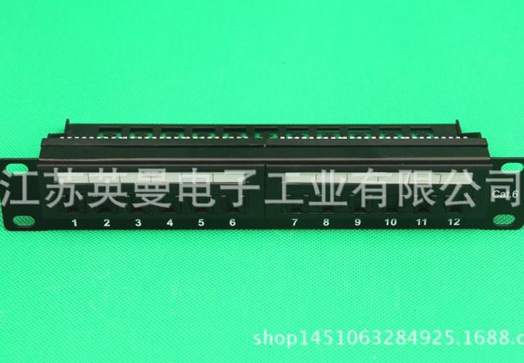 Enman807K12口配线架
