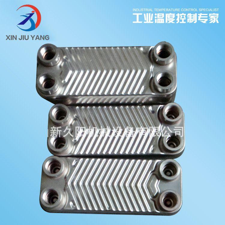厂家供应模温机通用配件 模温机铜铁油咀 分流器新久阳机械