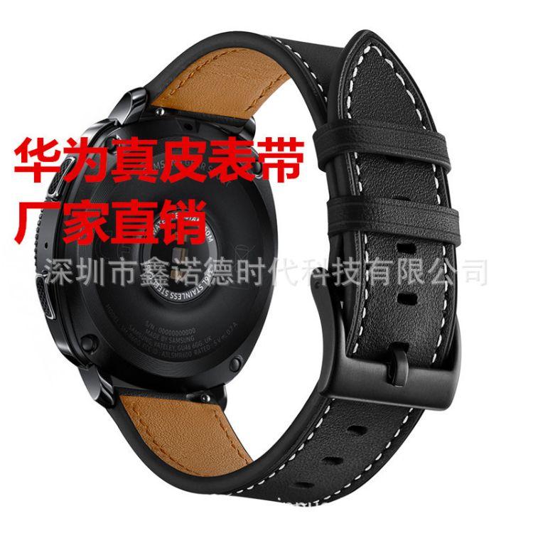 适用华为watch真皮表带华为watch2Pro头层牛皮真皮表带现货批发