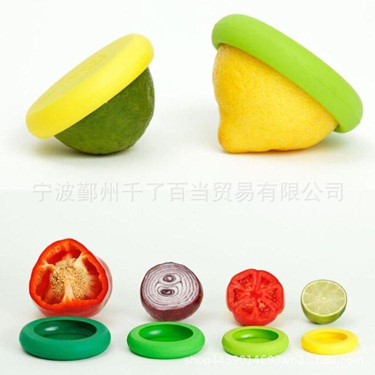 亚马逊速卖通热卖 创意食品级硅胶 蔬菜水果保鲜盖四件套HK021