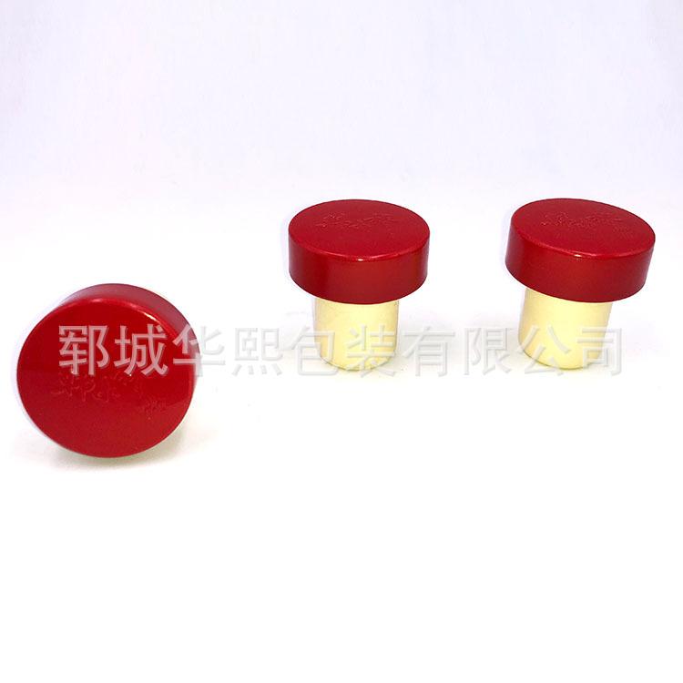 金属氧化铝高分子瓶塞 批量定制各种规格封闭瓶塞 可来样定制