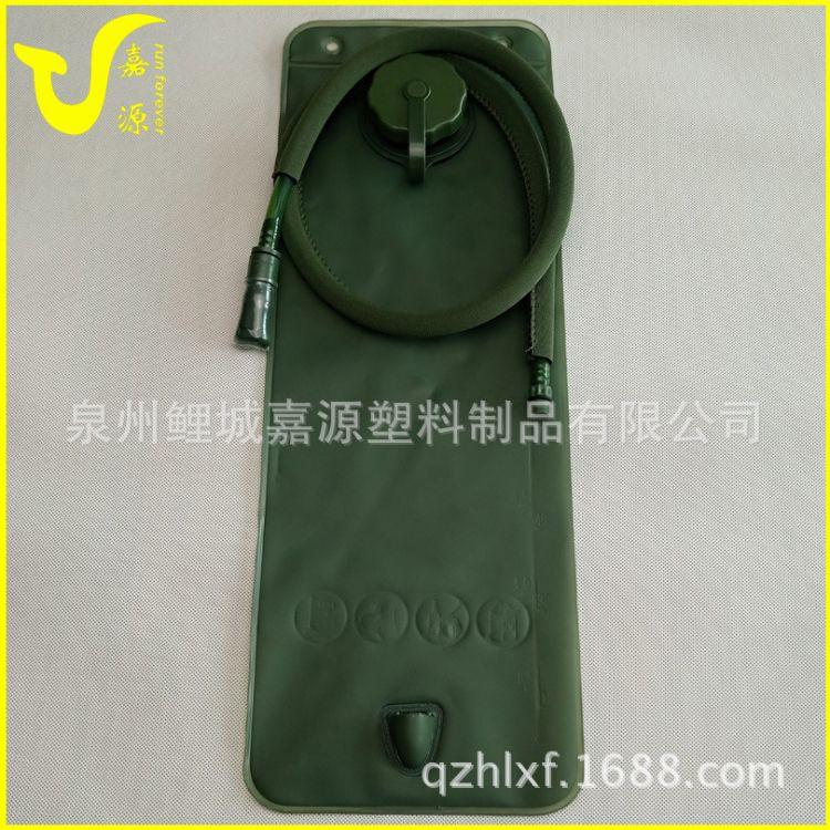 批发户外3L小口TPU水袋 绿色耐压折叠水袋 无毒环保食品级材质