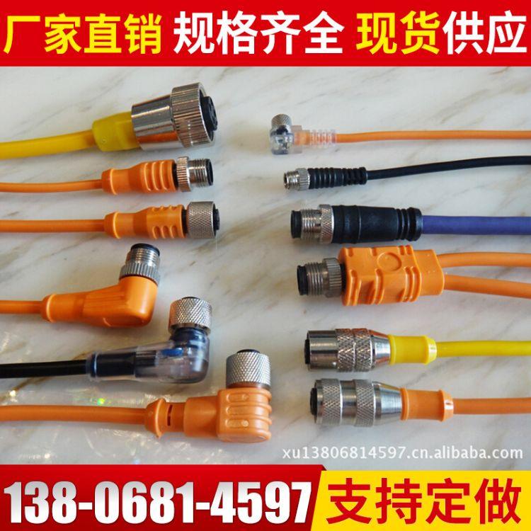 新博 M8/M12連接線 插頭線 連接器