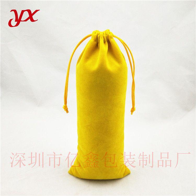 绒布袋厂家定做绒布束口袋 福袋 布套 玩具包装袋定做