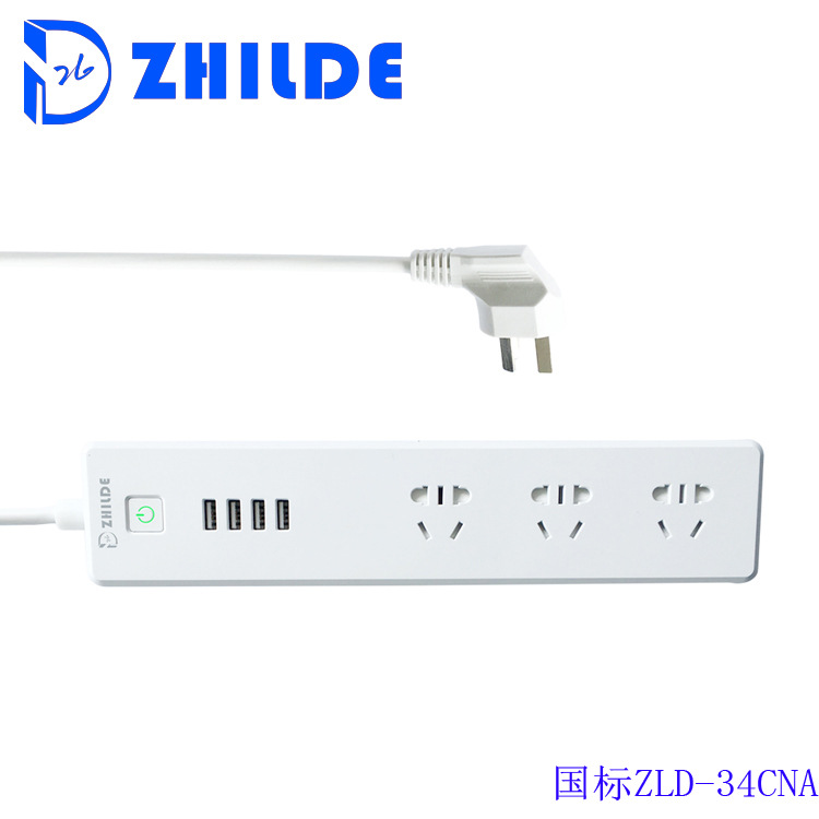 创意智能排插 USB手机快充 WIFI分控 智能安全4口usb 国标插排