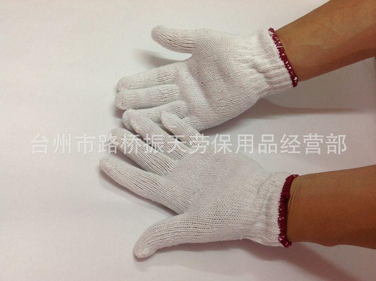 振天劳保 700g白纱手套  纱线手套 工作劳保 手部防护专用