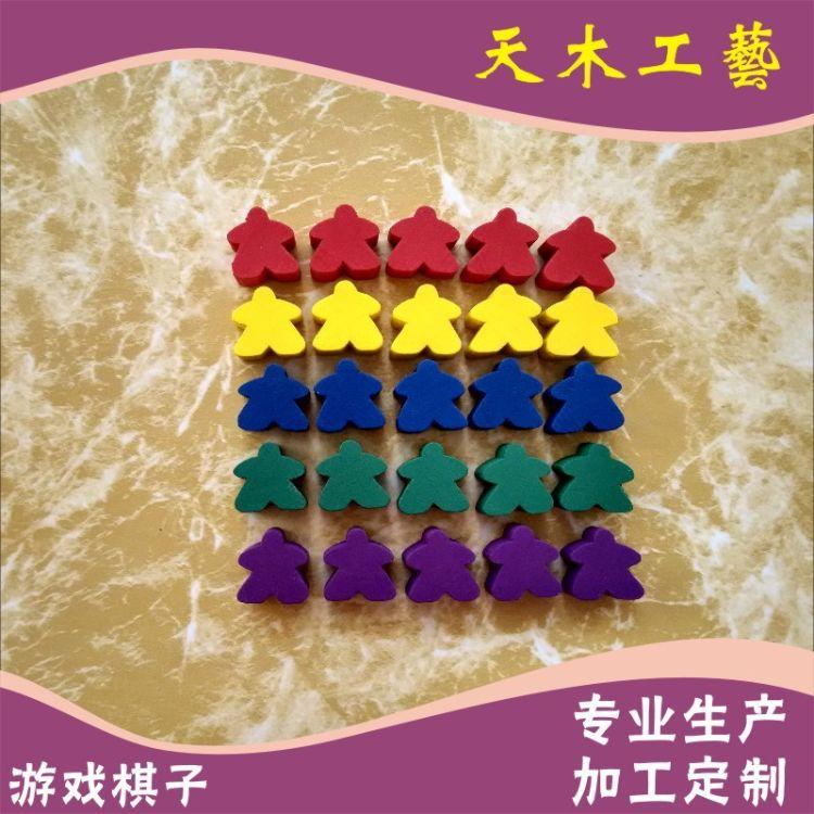 厂家供应定制款桌游配件标记小人木质棋子环保油漆彩色米宝木棋子