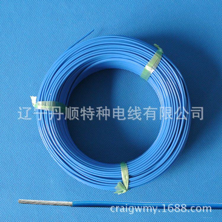 AF200X-1.0平方 铁氟龙高温线