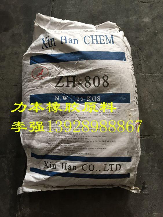 华南总代理进口白油膏 质量稳定 价格优惠