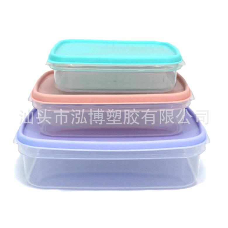 密封冰箱保鲜盒套装 保鲜塑料透明食品盒便当微波炉饭盒三个装