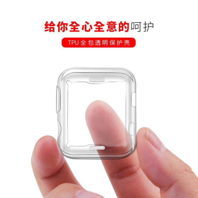 跨境专供适用苹果手表保护壳AppleWatch通用防刮透明tpu保护套