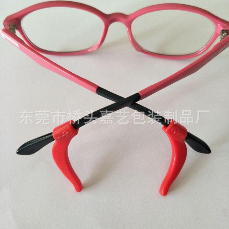 厂家直销眼镜防滑套 大号耳套耳勾耳托固定眼镜腿脚套配件