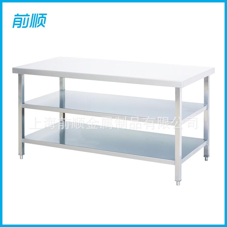 节能环保型不锈钢厨房工作台 多用途厨房工作台