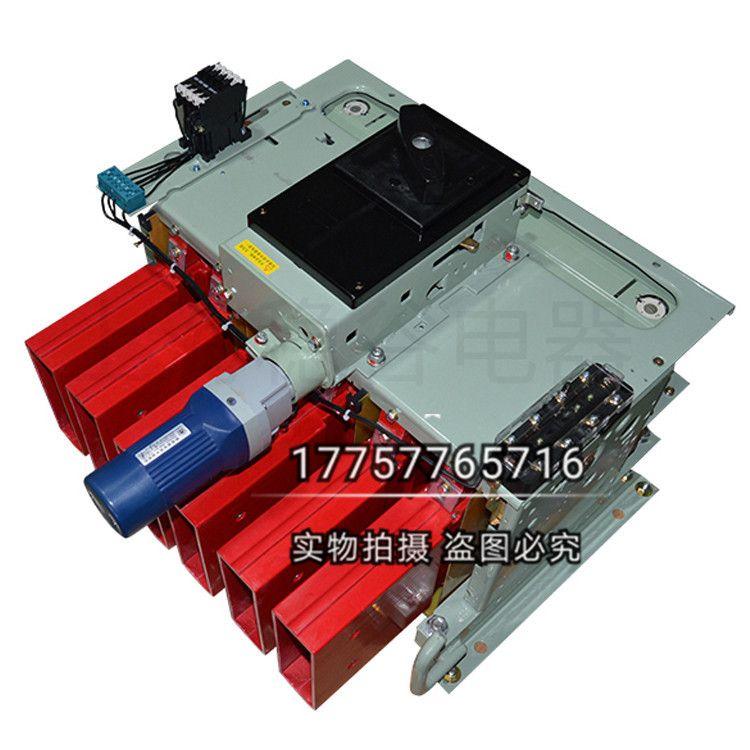 DW17-2900万能断路器2500A电动快速固定水平电动快速插入式断路器