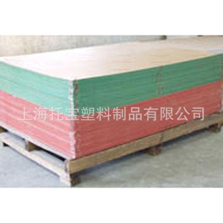 【 厂家直销】 PS彩色板 塑料板  彩色泡沫板 亚克力彩色板