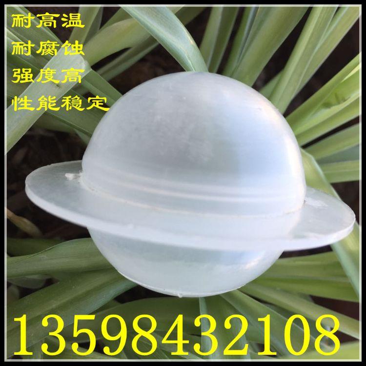 液面覆盖球填料 覆盖率高达99% 金荣净水液面覆盖球厂家热销