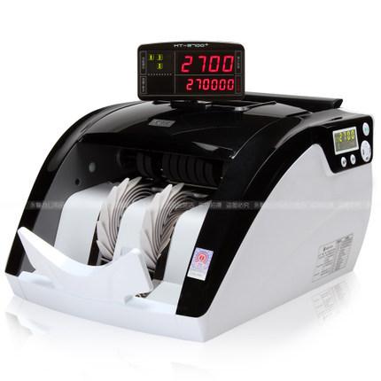 康艺HT-2700+(B)点钞机 康艺验钞机智能银行专用