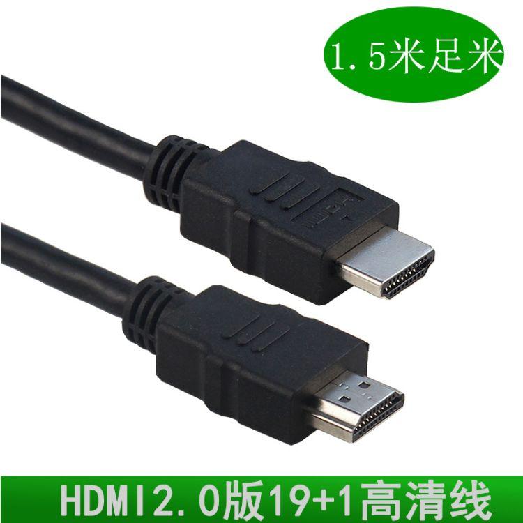 工厂直销HDMI公对公hdmi高清线4K 30HZ电脑主机显示器视频连接线