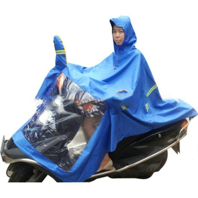 特价促销 厂家热销 春亚纺套镜 特大 密领防水 款式新颖单人雨衣