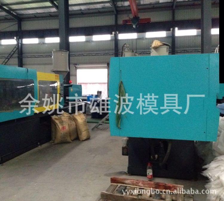 浙江厂家塑料制品  成型模具 注塑加工厂家 日用品塑料  可定制生产