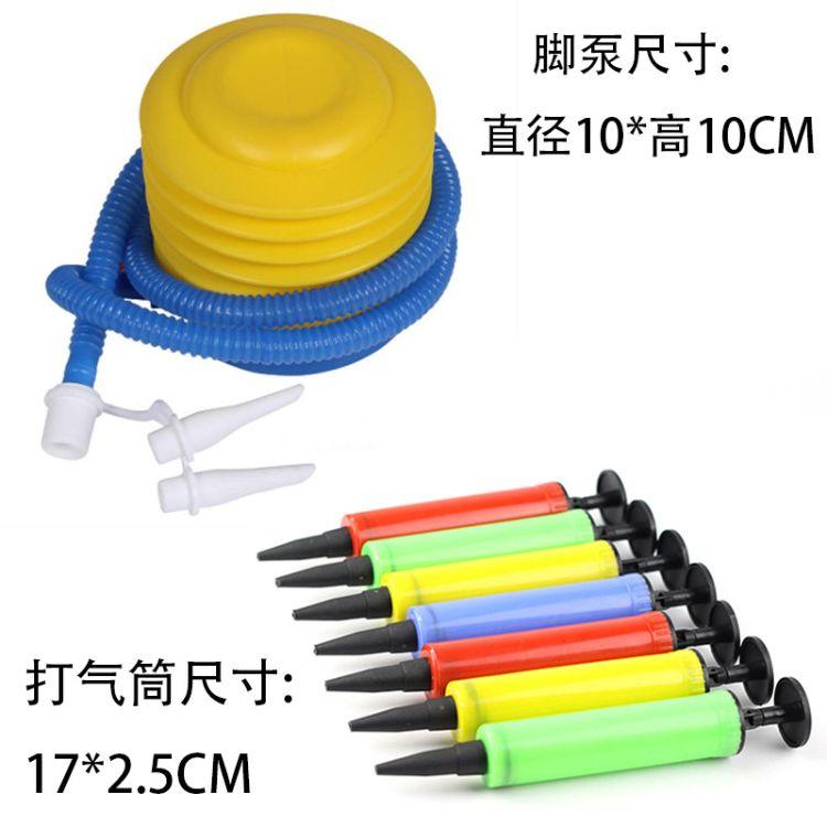 脚踩充气泵批发价格 泳圈水池充气泵 气球打气筒批发零售