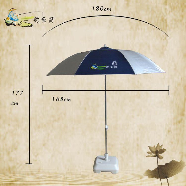 厂家直销 专业定制 特卖钓鱼伞防晒钓鱼休闲伞太阳伞防紫外线伞
